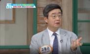 무너지기 전에 지켜라! <인생 후반전 버팀목!'골력!'>, 강남 연세사랑병원 고용곤 병원장, 'MBC 기분좋은날' 출연