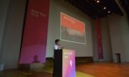 스타트업얼라이언스ㆍ플래텀, '제3회 중국의 한국인' 컨퍼런스 개최