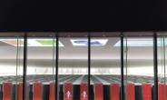 [기업 경쟁력 '특급도우미' 슈퍼컴퓨터 <4>일본 슈퍼컴퓨터] 자연재해 예측·생명과학 연구…日 진화하는 'K(京)컴퓨터'