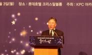 윤재섭 유니스그룹 회장, 생산성본부가 시상하는 '올해의 CEO' 선정