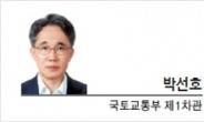 [경제광장-박선호 국토교통부 제1차관] '생각하는 손' 키우는 해외건설 마이스터고