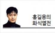 [홍길용의 화식열전] 최종구·윤석헌…'문경지교'까진 아니더라도
