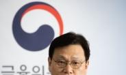 3월 국회 가는 금융 8법...공감 4법 '무난', 민감 4법 '난망'