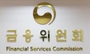장기소액연체자 62.7만명 빚 탕감받았다
