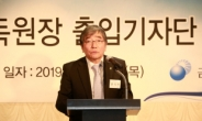 금감원, 금융社 지배구조 '현미경 검증'한다