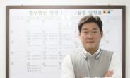 약국권리금 분쟁, '상가임대차보호법' 통해 권리금회수