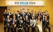 윤대희 신보 이사장, 충청지역 중소기업과 현장 소통