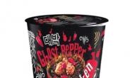 """[aT와 함께하는 글로벌푸드 리포트] """"매운맛 중 최고""""…말레이시아도 '불닭'은 진리"""