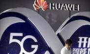 '5G 특허출원' 중국 1위…한국 2위