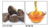흑당·메이플·단수수…천연 건강시럽에 빠지다
