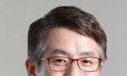 한국자산관리공사, 베트남 부실채권 시장 공동투자 추진