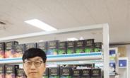 """""""한국의 발명품 커피믹스…건강 담아 업그레이드"""""""