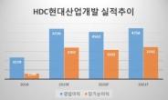 HDC현산개발, 오크밸리 지분 49%만 인수 왜?