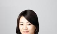 """KCGI, """"조현민 전무 복귀, 거액 보수로 상속세 마련"""""""