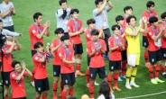 U-20 대표팀, 17일 서울광장서 환영행사…도심 퍼레이드는 취소