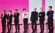 방탄소년단, 美 라디오 음악 시상식서 2년 연속 수상