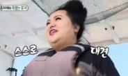 """홍진영 언니 홍선영 12kg 감량…""""핼쑥해졌다"""""""
