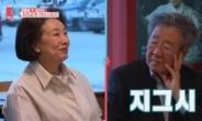"""김민자 """"최불암과 결혼 50주년, 친구·가족 결혼 반대했다"""""""
