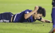 고개 떨군 일본…코파아메리카 칠레에 0-4 대패