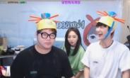 """BJ 감스트·외질혜 '19금 토크'로 뭇매…""""멘탈이 터졌다"""""""