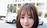 """'성희롱 논란' BJ 외질혜 사과…""""썩은 정신상태 죄송"""""""