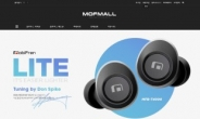 모비프렌, 공식 온라인 쇼핑몰 '모프몰' 7월 1일 오픈