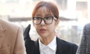 SES 슈, 4억원 도박 빚…채권자에 건물 가압류 당했다