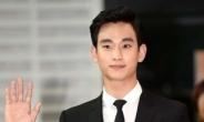 김수현, 1일 만기 전역…광고·드라마·영화 잇단 러브콜7