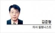 [광화문 광장-김준형 의사 칼럼니스트] 금달래를 아시나요?