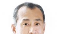 장세주 동국제강 회장 브라질 상원의원회 훈장 수훈