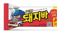 롯데푸드 '한정판 돼지바 카트' 품귀 현상