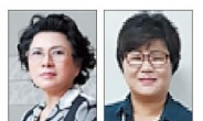 제23회 여성경제인의 날 기념식…금탑훈장 류병선