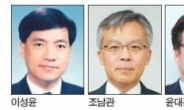 중앙지검장 인선 경쟁 가시화…'참여정부 인연' 검사장 3파전