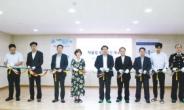 삼성디스플레이, 충남 아동시설 독서공간 리모델링