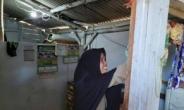 초등학교 화장실에 계약직 교사?살림집?…印尼, SNS사연 화제
