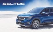 셀토스 출격…소형 SUV 전쟁 개막