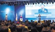 """""""기계설비법, 국민생활에 보탬""""…업계, 제2도약 시동"""