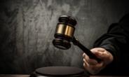 10년형 항소 무기징역형 확정…늙은 거부 '이승의 재판'