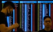 [H#story] '아수라장이 된 홍콩… 부상자 속출, 공항마비'