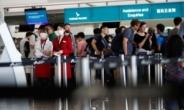 홍콩국제공항, 13일 오전 운영 재개…항공편 300편 취소