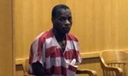빵집서 6만원 훔쳐 종신형… 美남성, 36년만에 석방된 사연