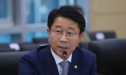 [국감] 1%미만 이율, 한국은행 돈…3~10%로 빌려줘 돈 번 은행들