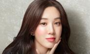 LF, 비건 화장품 브랜드 '아떼' 공개