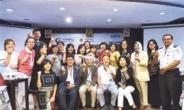 가천대, 인도네시아 어린이교통안전 학술 발표회