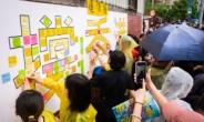 대만서 홍콩 민주화 상징물 훼손한 중국인 강제 출경