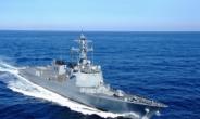 [김수한의 리썰웨펀]해군 이지스함, 올해 北미사일 5회 탐지실패…국산 이지스함 개발 돌입