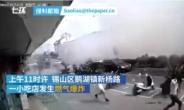 中장쑤성 대로변 음식점서 대형 폭발…6명 사망·9명 부상