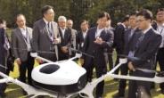 두산 '드론용 수소 연료전지팩' 세계 첫 양산