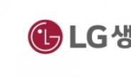 LG생활건강, 3분기 매출 1조9649억…분기 사상 최대