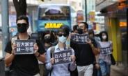 """""""도보출근 구호"""" 홍콩 시위대, 시위방식 달라졌다"""